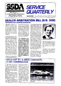 1991 2nd quarter