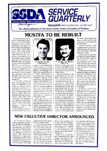 1993 october