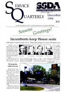 1994 december