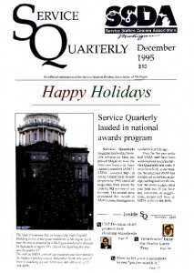 1995 december
