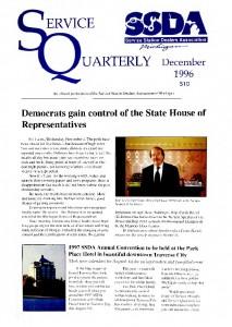 1996 december