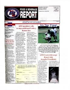 2003 july